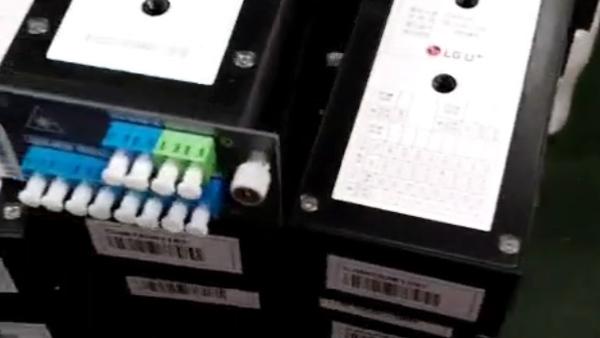 CWDM Manufacturing video